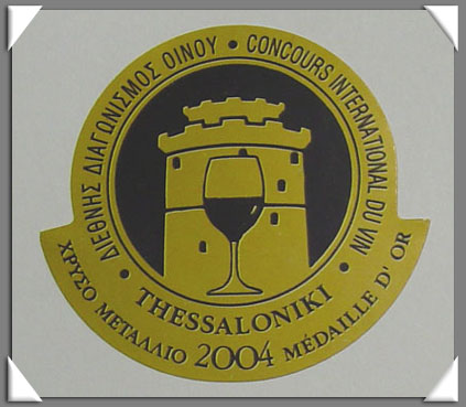 A. SOKOS & CO Vineyard by Andreas Sokos  - Vineyard Country: Greece - Vineyard Region: Central Greece